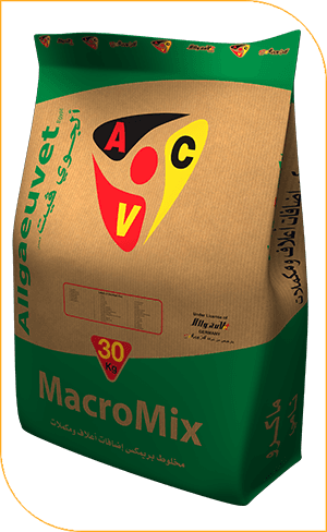 allgaeuvet_animal_nutration_products_poultry_macromix_grower