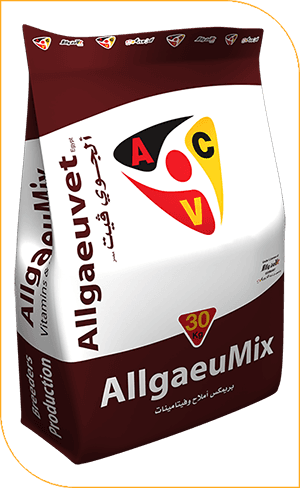 allgaeuvet_animal_nutration_products_poultry_breeders_production