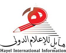 دليل هايل - دليل الشركات المصرية